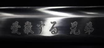 Chinese engraving