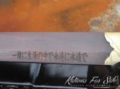 Blade-Engraving