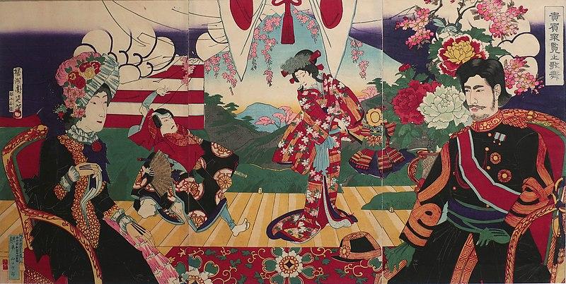 Kabuki art form