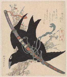 Mei on the Tang of Kogarasu Maru