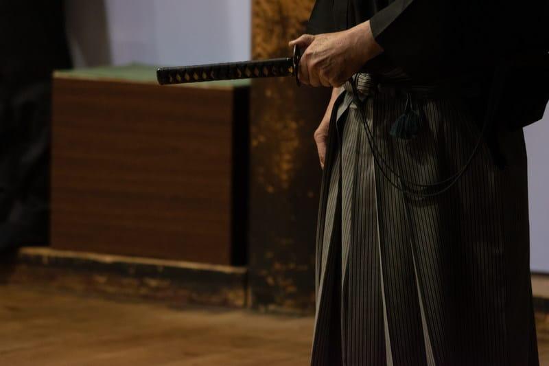 Samurai Swords from Japan