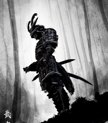 Samurai stands in the forest in a dynamic perspective, the inscr