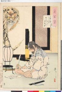 Samurai death poems