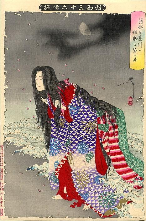 Japanese dragon woman