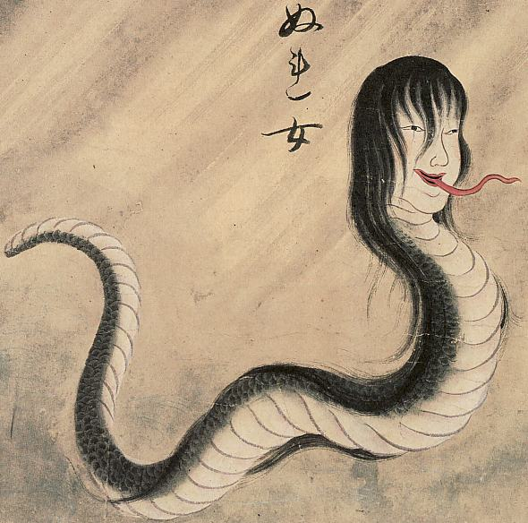 Japanese dragon with woman head